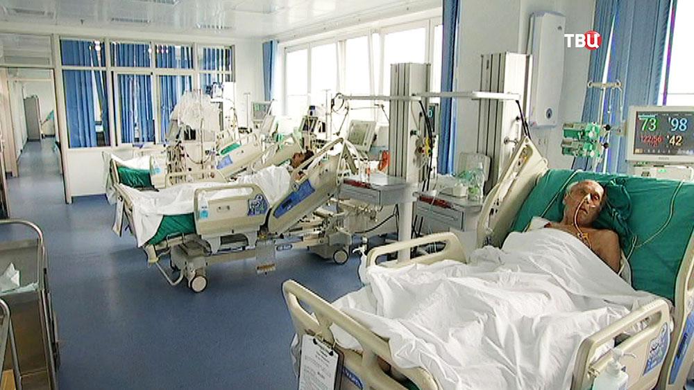 Пациенты в больнице