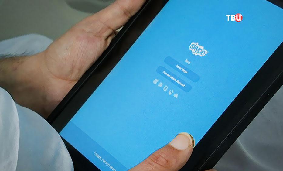 Skype в планшете