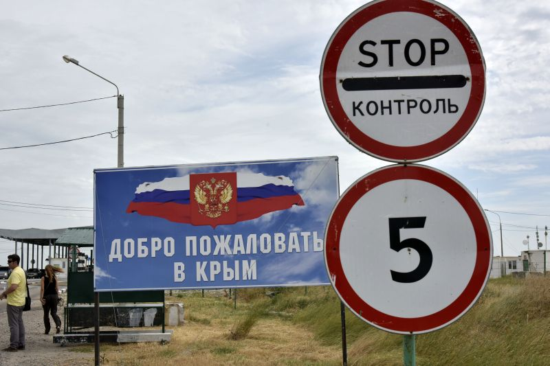 На границе Украины и России