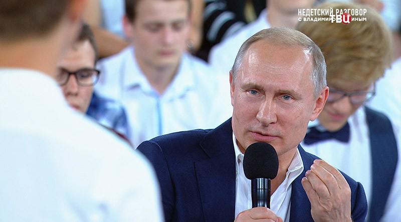 Разговор С Путиным Скачать Торрент - фото 9