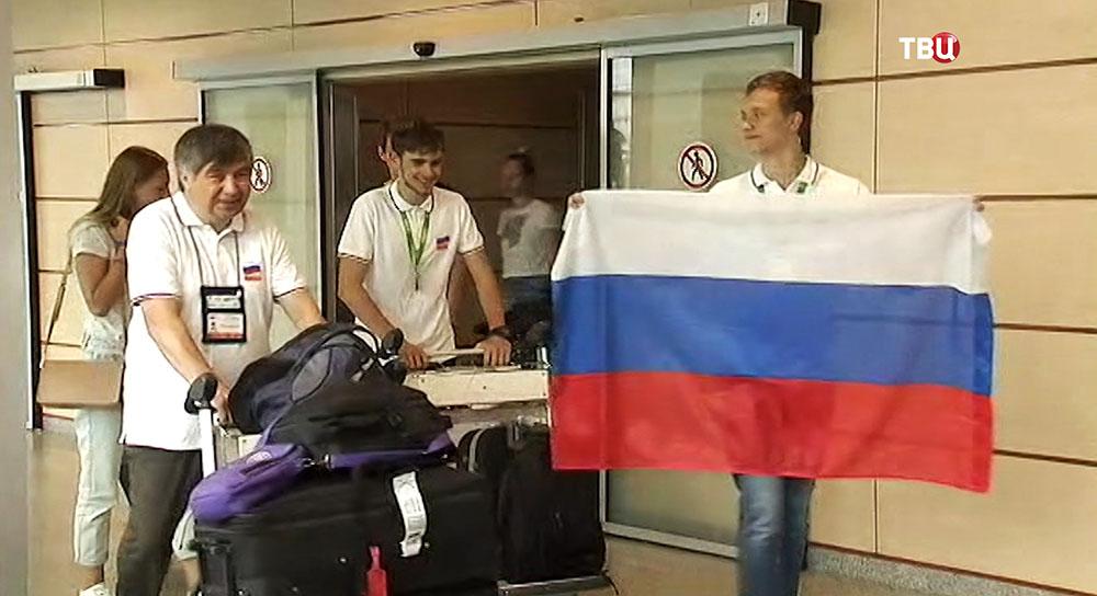 Сборная России по математической Олимпиаде