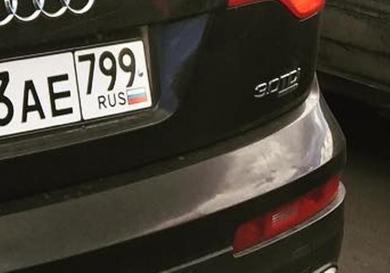 Фото № 9667 Автомобиль номерной знак регион магнитогорск