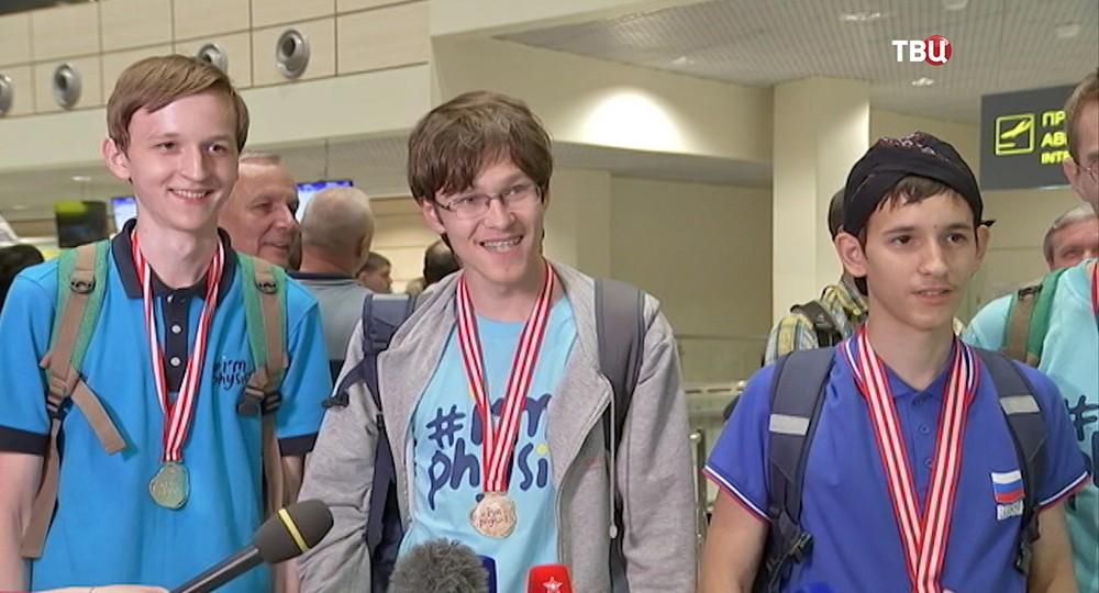 Победители Международной олимпиады по физике