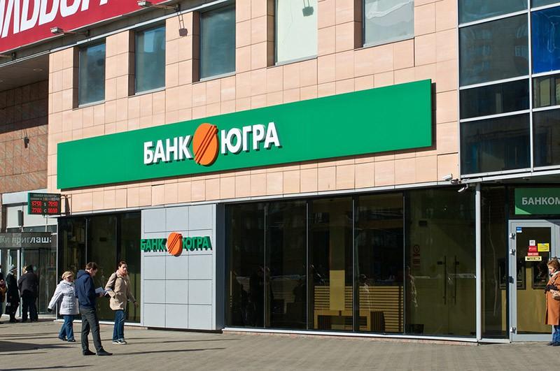 Банковское банк югра купить евро имплантаты, супраструктуры, абатменты