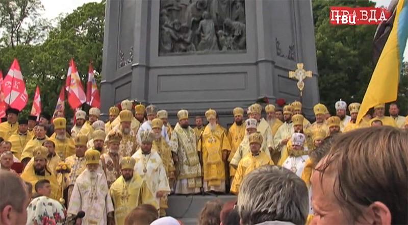День Крещения Руси на Украине