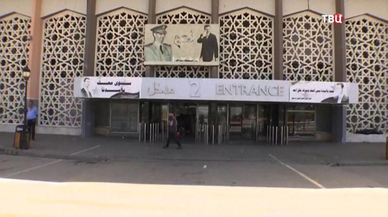 Аэропорт в Дамаске