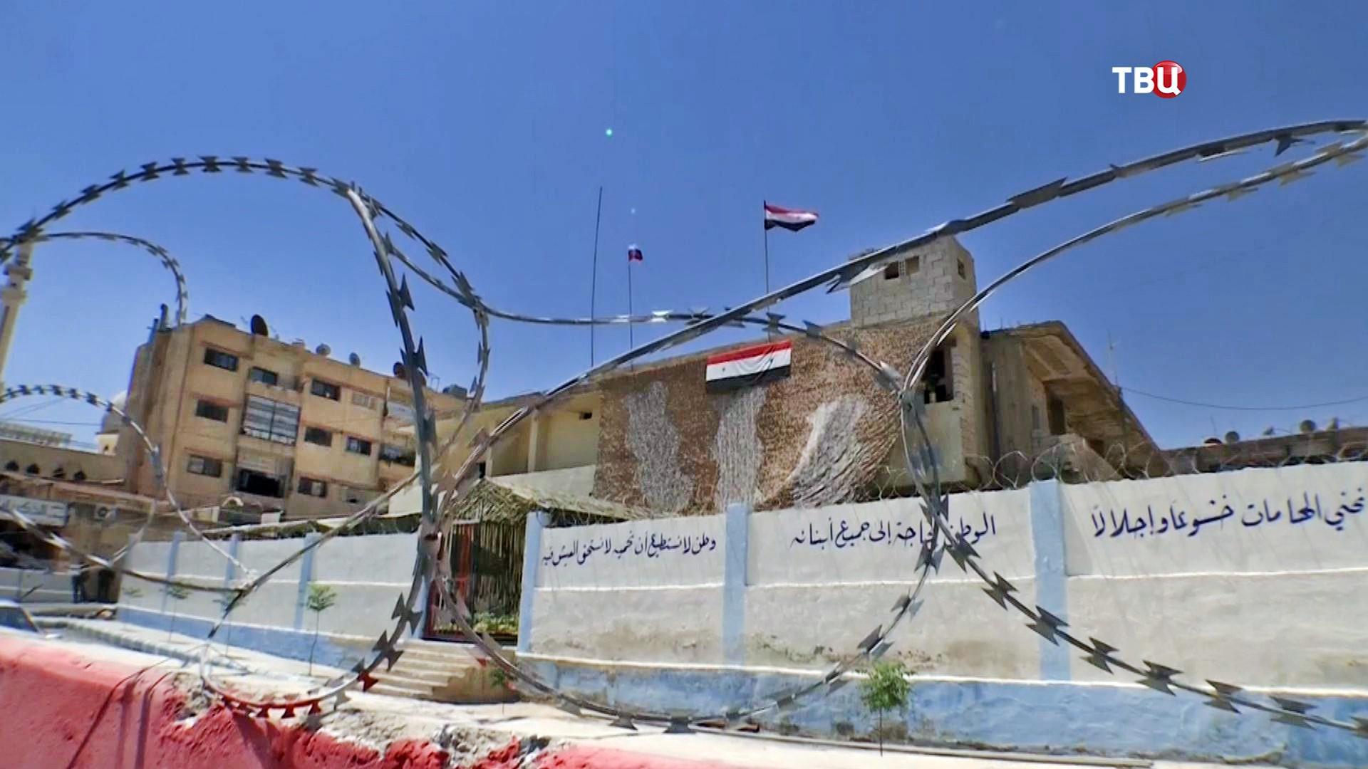 КПП в Сирии