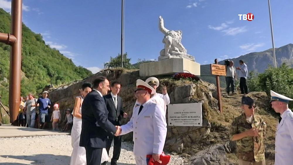 Церемония открытия в Италии памятника погибшему под Пальмирой офицеру Прохоренко