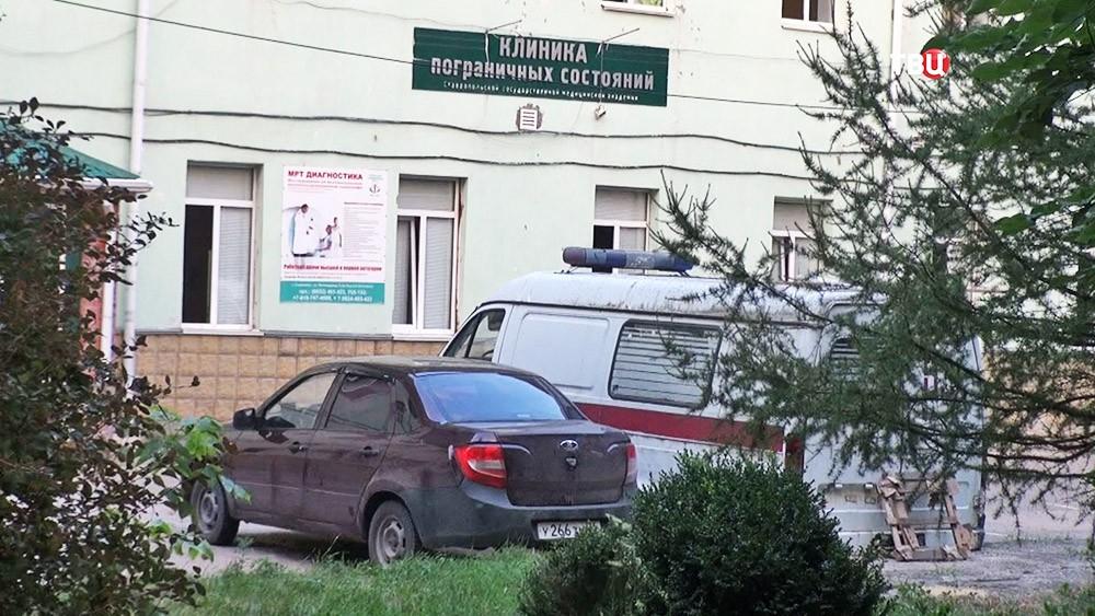 Клиника пограничных состояний
