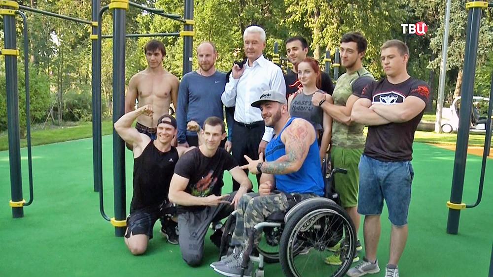 Сергей Собянин и воркаут-спортсмены