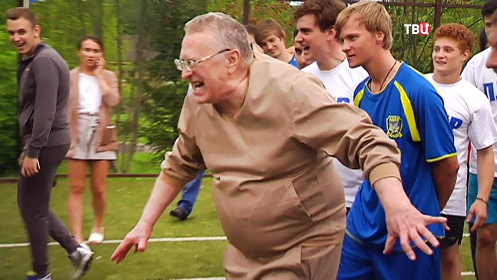 Владимир Жириновский на спортивной площадке