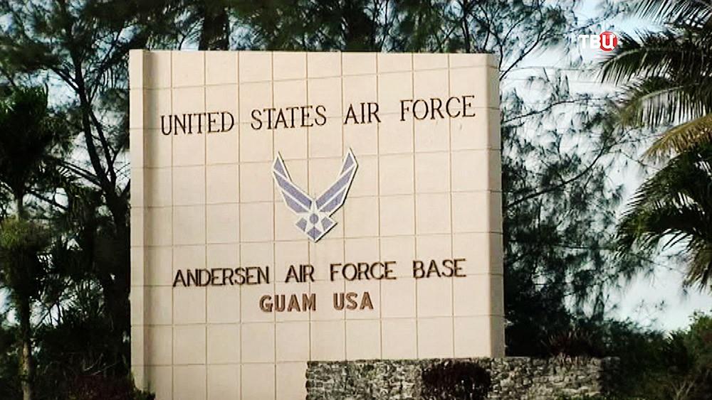 """Авиабаза ВВС США """"Андерсон"""" на острове Гуама"""