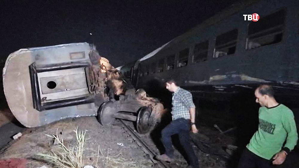 Последствия аварии на железной дороге