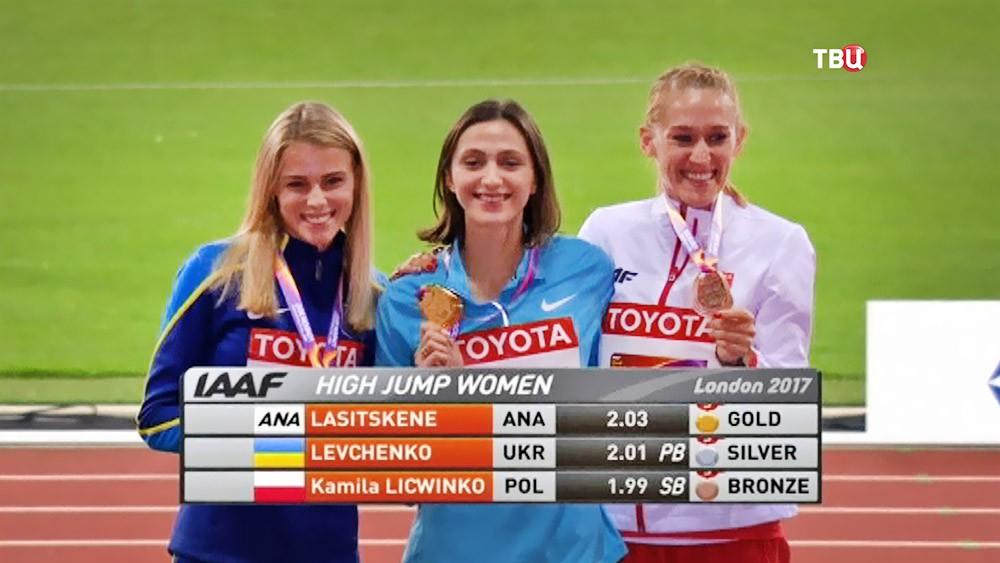 Мария Ласицкене заработала золото на чемпионате мира по легкой атлетике в Лондоне