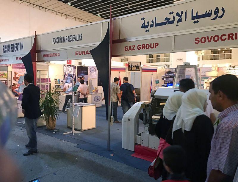 Российский павильон на 59-й Международной выставке промтоваров в Дамаске