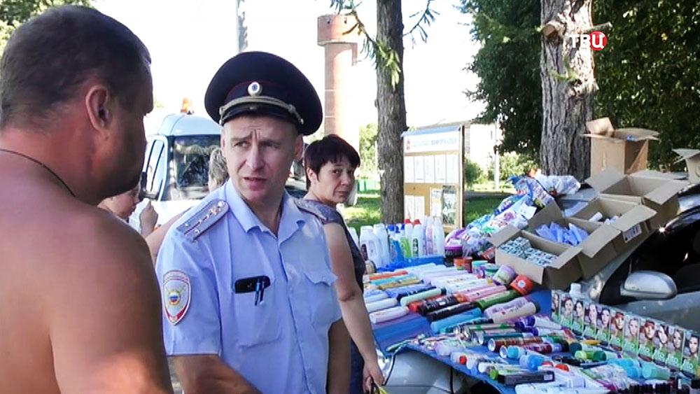 Полиция проводит рейд по уличной торговле