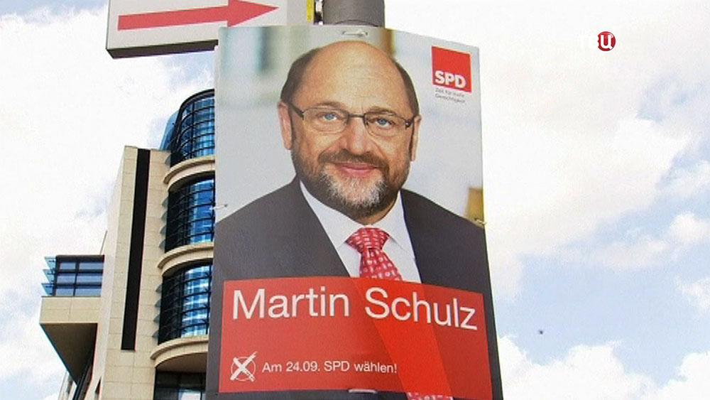 Предвыборный плакат Мартина Шульца
