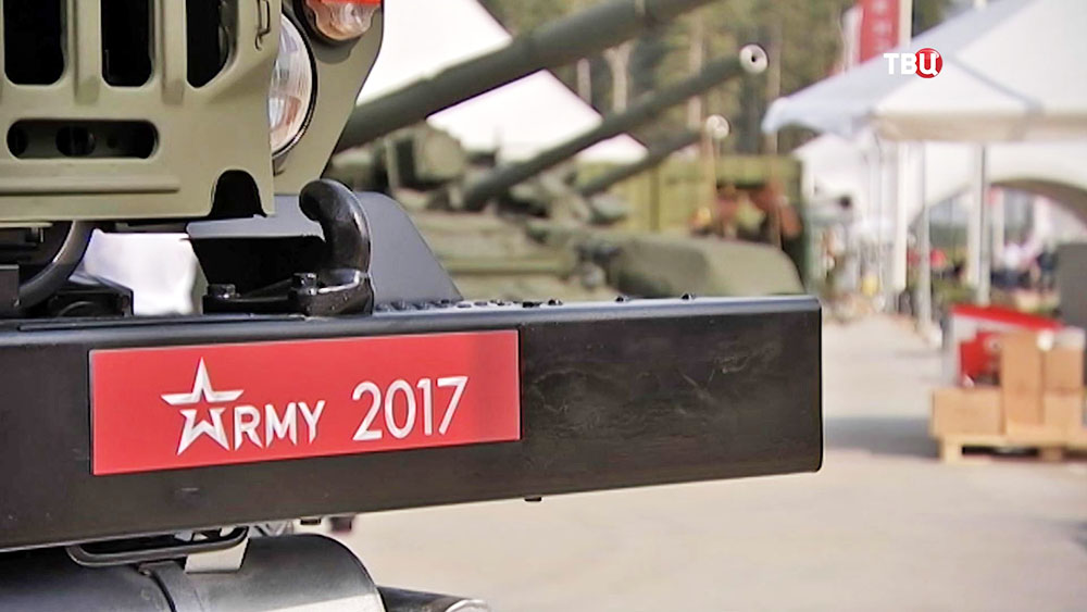 """Международный военный форум """"Армия-2017"""""""