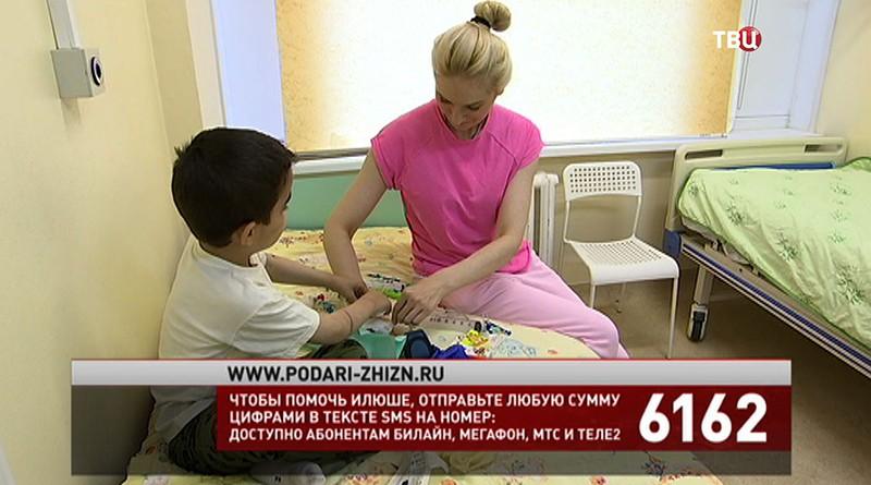 Илья Юдин с мамой