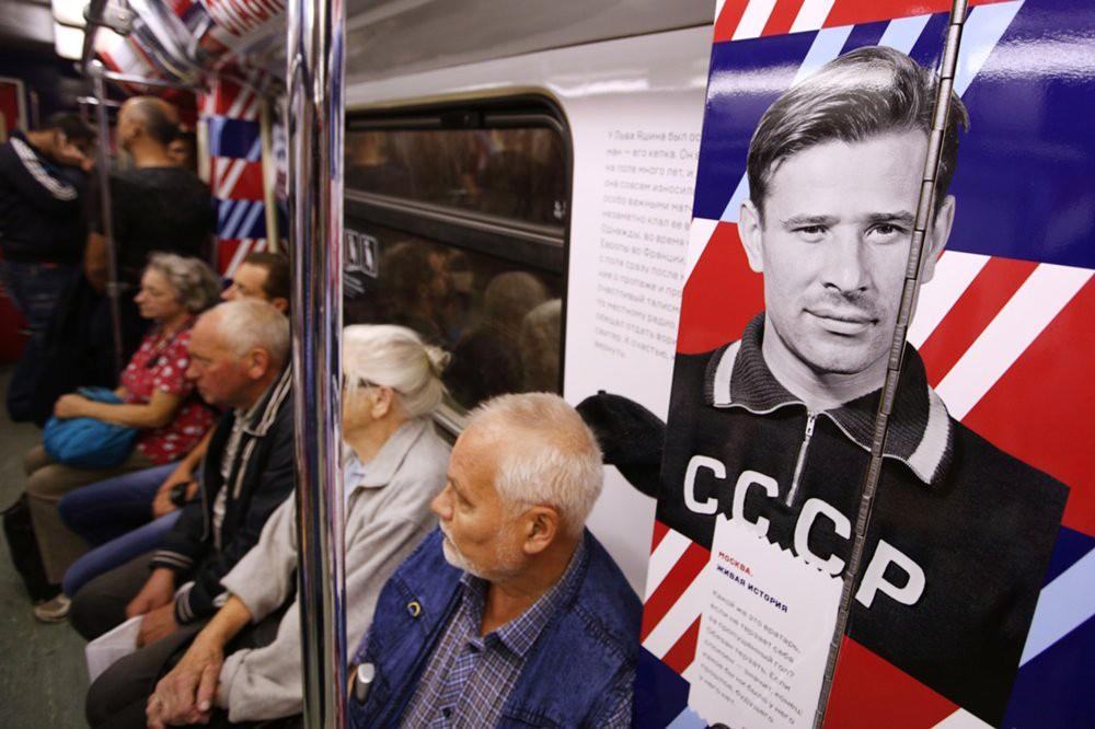 Поезд метро в честь 870-летия Москвы