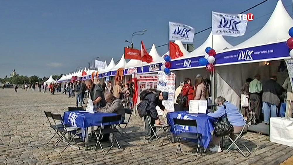 Московский фестиваль прессы
