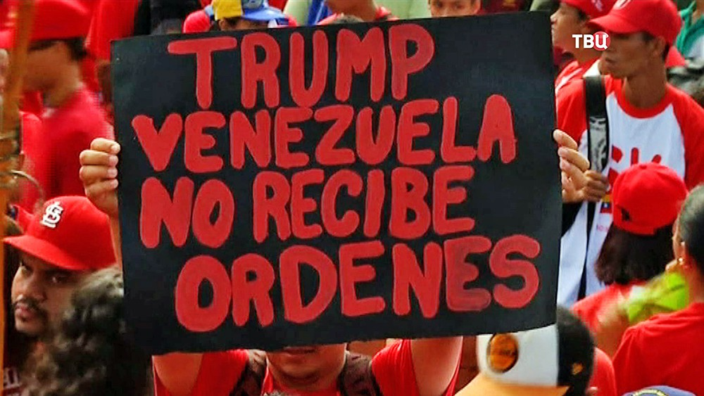 Митинг в Венесуэле против политики Трампа