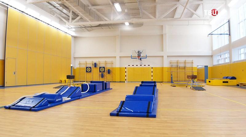 Школьный спортивный зал