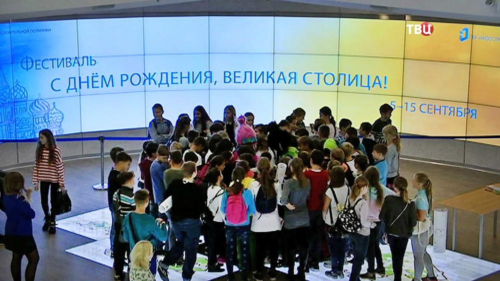Фестиваль к 870-летию Москвы