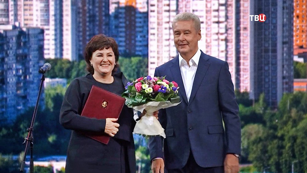 Сергей Собянин награждает работников ЖКХ Москвы