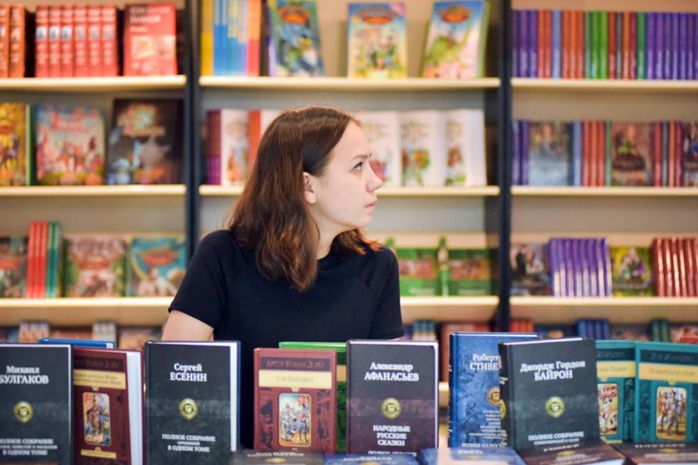 Книжная выставка-ярмарка
