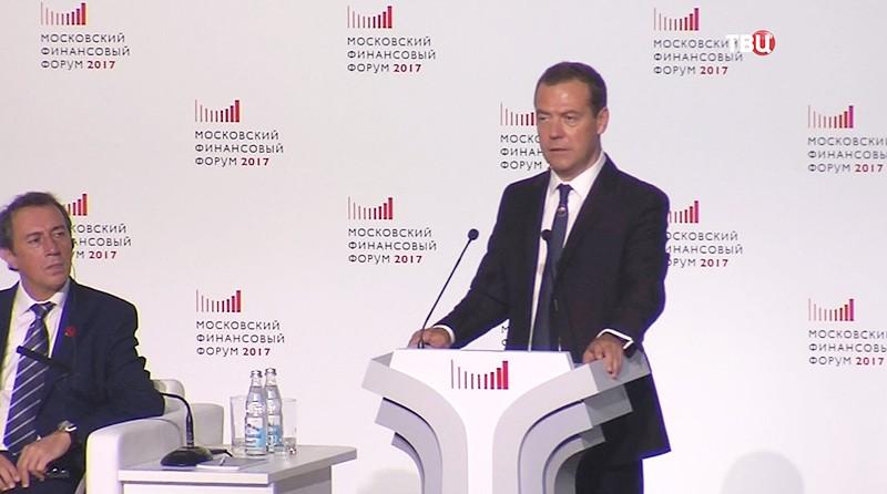 Дмитрий Медведев на Московском финансовом форуме
