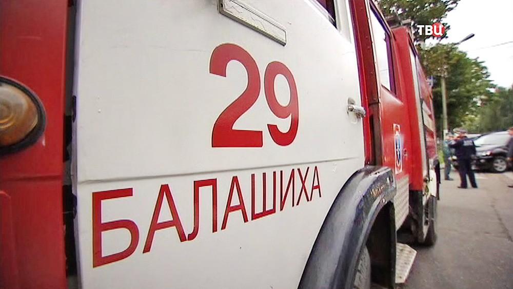 Пожарная машина в Балашихе