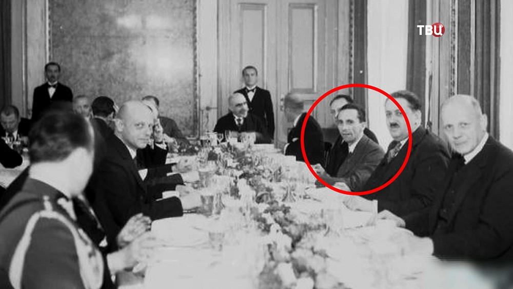 Йозеф Геббельс на приёме в польском Сейме