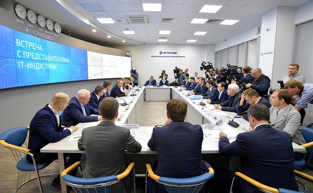 Президент России Владимир Путин на встрече с представителями информационно-коммуникационного кластера Пермского края
