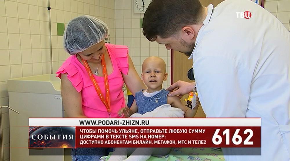 Ульяна Потылицына