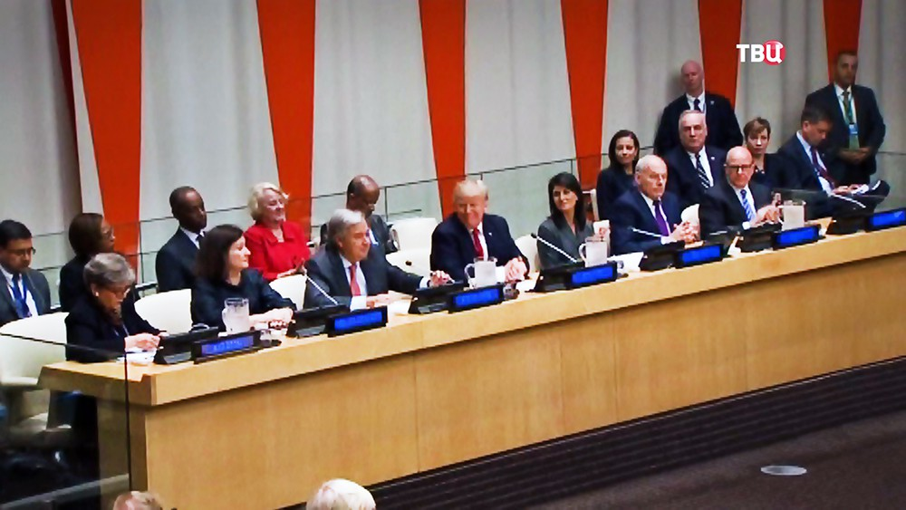Дональд Трамп на обсуждении реформы ООН