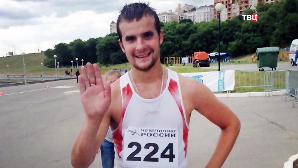Погибший спортсмен-ходок Николай Иванов