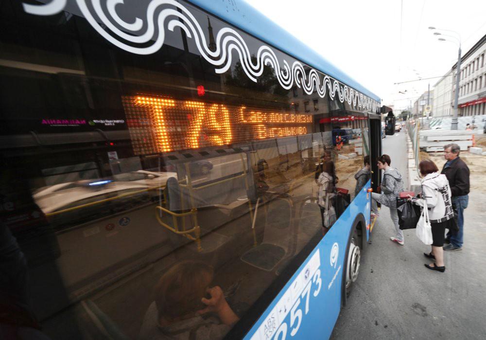 Пассажиры на остановке общественного транспрта