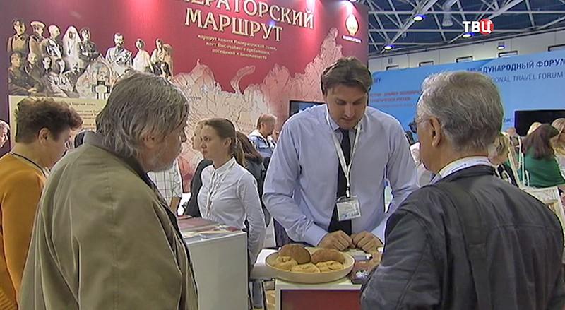 "Презентация проекта ""Императорский маршрут"""
