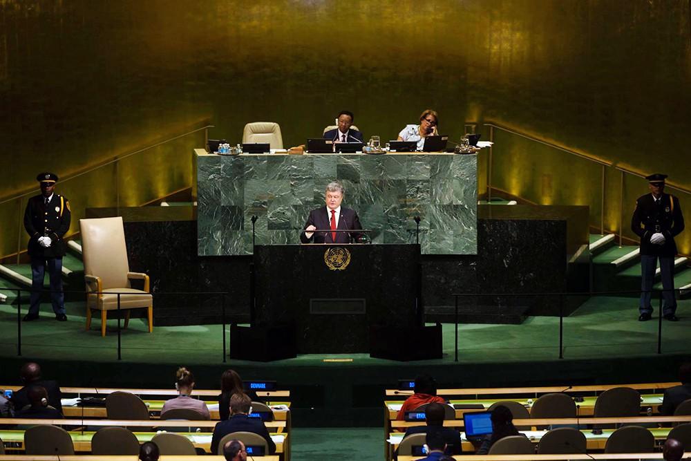 Президент Украины Пётр Порошенко выступает в ООН