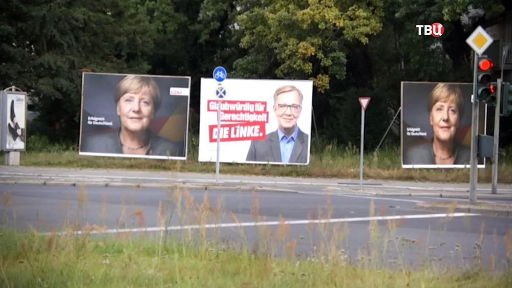 Предвыборная агитация в Германии