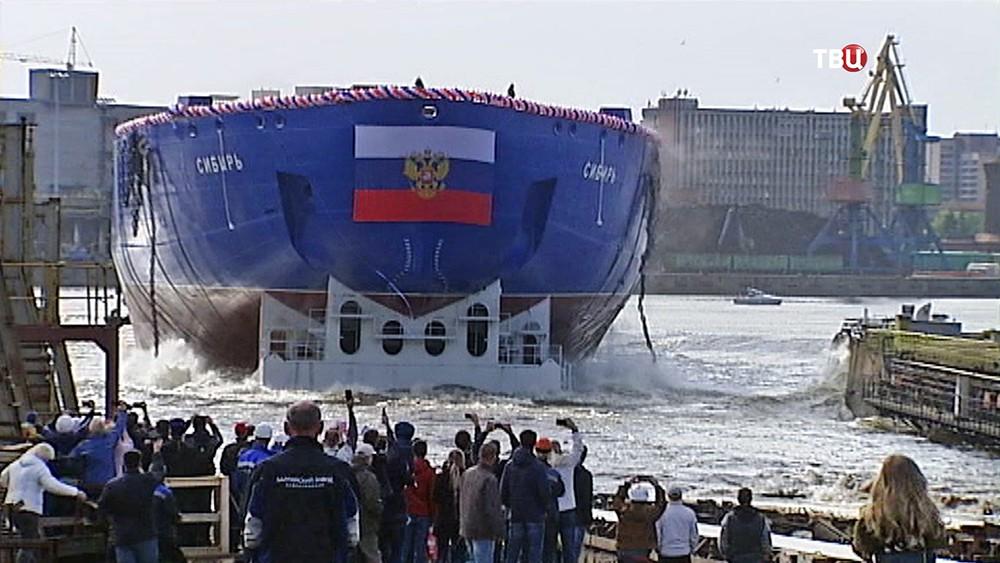 """Спуск на воду атомного ледокола """"Сибирь"""""""