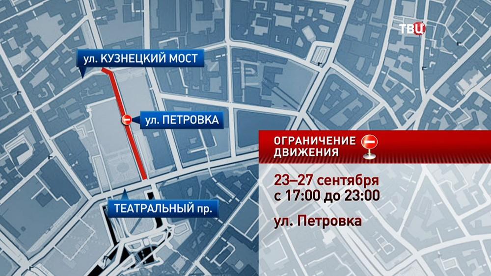 """Ограничение движения связанные с открытием фестиваля """"Круг света"""""""