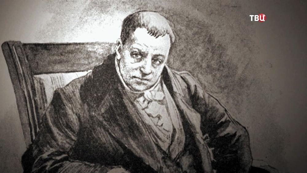Доктор Федор Гааз