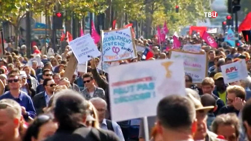 Митинг во Франции из-за трудовой реформы