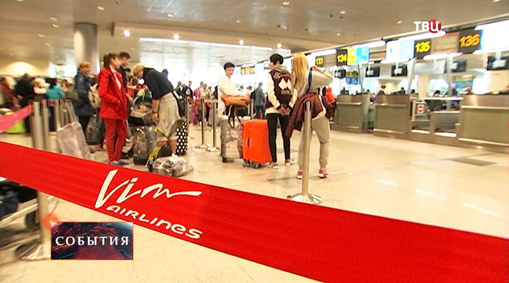 «ВИМ-Авиа» объявила озаморозке снобжения деньгами