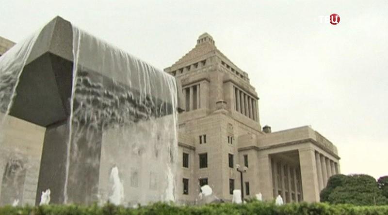 Парламент Японии
