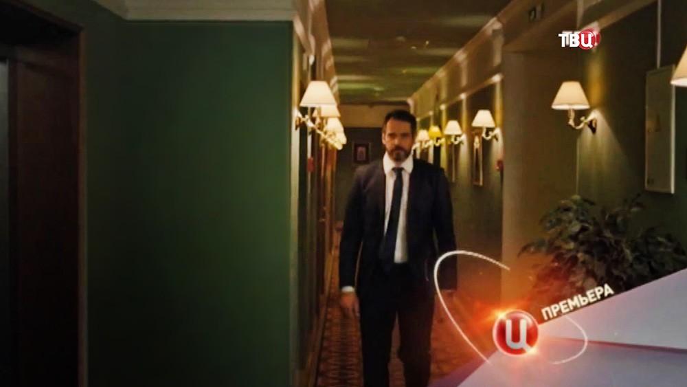 """Статуэткой """"Орфей"""" отмечен телесериал """"Отель последней надежды"""""""