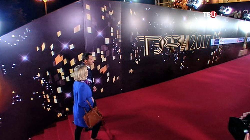 """Церемония вручения телевизионной премии """"ТЭФИ-2017"""""""