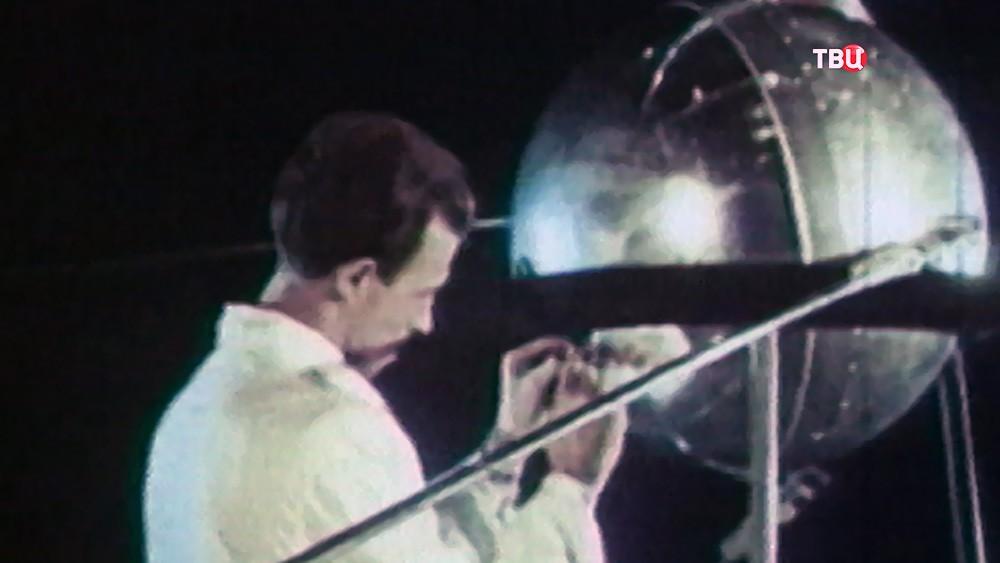Подготовка первого искусственного спутника Земли